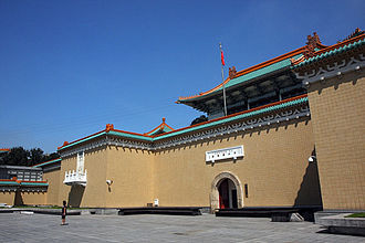 National Palace Museum - Main Hall of the Northern Branch of National Palace Museum.