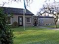 Nederlands Tegelmuseum.jpg