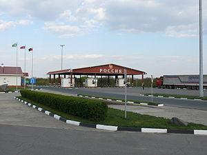 Russia–Ukraine border - Nekhoteyevka at Hoptivka-Nekhoteyevka border crossing