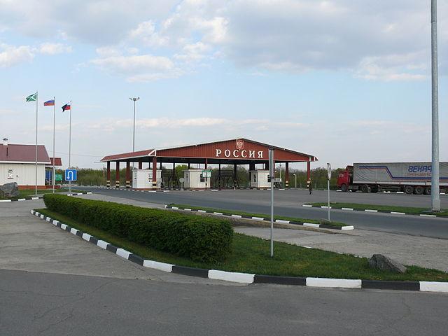 Image Credit: http://en.wikipedia.org/wiki/File:Nehoteevka.JPG