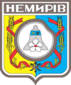 Coat of arms of Nemyriv