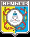 Nemyriv gerb.png