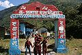 Nepal maoist valley.jpg