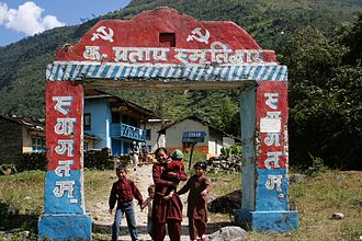 Communist Party of Nepal (Maoist Centre) - A family in a Maoist-controlled valley
