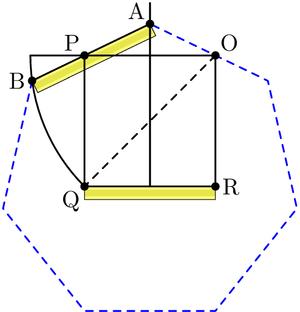 Heptagon - Image: Neusis heptagon