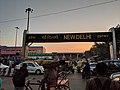 New Delhi railway station Entry 2019.jpg