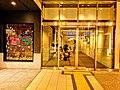 Niigata Station Kouka Zairai Machiaisitsu.jpg