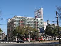 Nishi Hiroshima Firestation (Hiroshima, Japan)