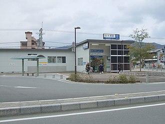 Shirakibaru Station - Image: Nishitets U Shirakibaru Station 01