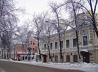Nizhny Novgorod. Turning of Malaya Pokrovskaya Street.jpg