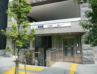 Nogizaka Station Metro station in Tokyo, Japan