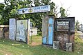 North Gate - Dutch Cemetery - Chinsurah - Hooghly 2017-05-14 8300.JPG