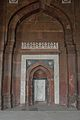 Northernmost Mihrab - Qila-e-Kuhna Masjid - Old Fort - New Delhi 2014-05-13 2862.JPG