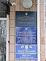 Nova Vodolaha Raion Administration Building (02.2019) 07.jpg
