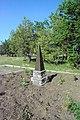 Novhorodka Ulianova Str. Brothery Grave (YDS 1796).jpg