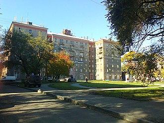 Novokuznetsk - Image: Novokuznetsk Filial Kem SU Metallurgov 19