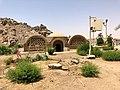 Nubian Restroom Building, Agilkia Island, Aswan, AG, EGY (48026956257).jpg