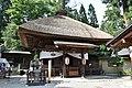 Nyakuichiouji jinja-11.jpg