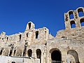 Odeon of Herodes Atticus (10).jpg