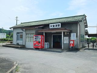 Ōdōtsu Station Railway station in Nichinan, Miyazaki Prefecture, Japan