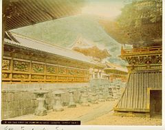 Ogawa Kazumasa- B 49 One Part of Yomeimon Gate Shinto Temple Nikko.jpg