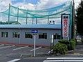 Okazaki-Chunichi-Batting.jpg