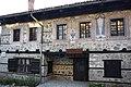 Old houses in Bansko - panoramio.jpg