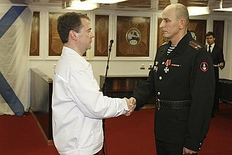 Order of Courage - Russian President Dmitry Medvedev awarding the Order of Courage to Naval Infantry Lieutenant Colonel Oleg Kistanov on July 4, 2010 for his actions during the retaking of the Russian tanker MV Moscow University from Somali pirates. (Photo www.kremlin.ru)