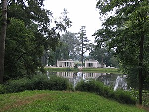 "Kiev Oblast - View of the historical landscape park ""Alexandria"" in the city of Bila Tserkva."