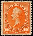 Oliver H Perry 1890 issue 90c.jpg