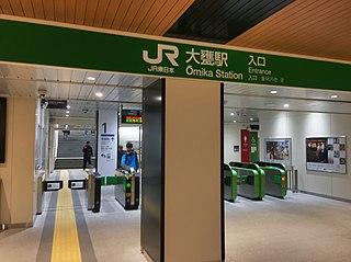 Ōmika Station Railway station in Hitachi, Ibaraki Prefecture, Japan