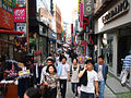 One of the many Busan shopping streets in Gwangbok-dong area. Busan, South Korea.jpg