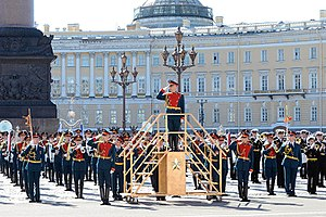 Military Band Service of the Armed Forces of Russia - The Central Orchestra of the St. Petersburg Garrison.
