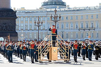 Military Band Service of the Armed Forces of Russia - The band of the St. Petersburg Garrison.