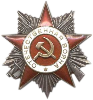 Order of the Patriotic War - Image: Order Of The Patriotic War (2nd Class)