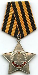 Order of Glory 3rd class.jpg
