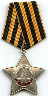 Order of Glory military decoration of the Soviet Union