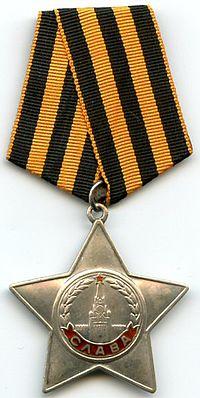 Orde Van De Glorie Sovjet Unie Wikipedia