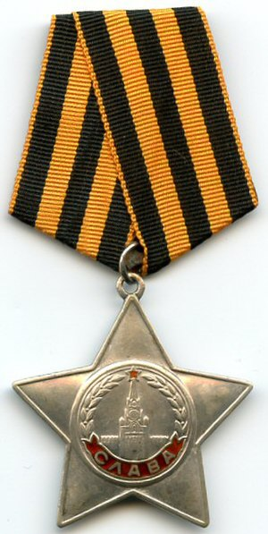 Order of Glory - Image: Order of Glory 3rd class
