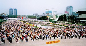 Falun Gong -  Morning Falun Dafa exercises, in Guangzhou.