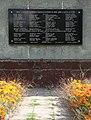 Orlová, pomník padlým horníkům v důlní katastrofě na nové jámě v Lazích v r. 1919 (3).JPG