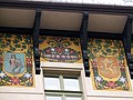 Ornaments and Coat of Arms at a City Mansion - panoramio.jpg