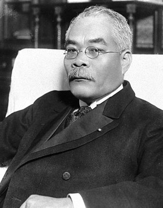 Japanese general election, 1928 - Image: Osachi Hamaguchi posing