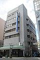 Osaka Shoko Shinkin Bank.JPG