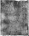 Osiris Shroud of Djedimutesankh MET 61834.jpg