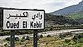 Oued El Kebir 1.jpg