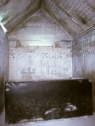 Unas - Black basalt sarcophagus in the funerary chamber of Unas' pyramid