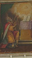 Our Lady of the Ark of the Covenant – Abu Ghosh 06.jpg