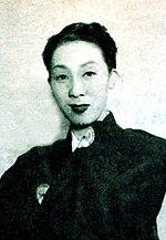 小月冴子 - ウィキペディアより引用