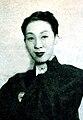 Ozuki Saeko 1951.jpg